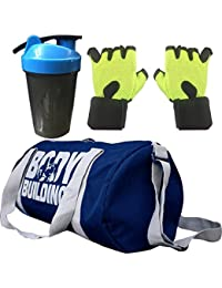 CP Bigbasket Combo Set Polyester 40 Ltrs Black Sport Gym Duffle Bag, Gym Shaker (400 Ml), Netted Gym & Fitness... - B077GWJV7P