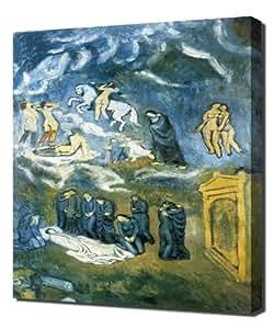 Pablo Picasso - Evocation The Burial Of Casagemas 1901 - Reproduction d'art sur toile