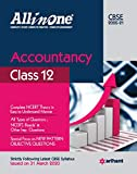 CBSE All In One Accountancy Class 12 for 2021 Exam