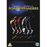 Power Rangers - The Movie