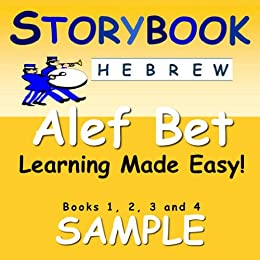 Storybook Hebrew Alef Bet Learning Made Easy!: Books 1, 2, 3 and 4 Sample (English Edition) di [Baker, Doris]