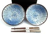 Suppenschalen HANABI Geschenk Set Suppenschüssel für Udon Soba Ramen inkl. Essstäbchen hergestellt in Japan Ø 18,8 cm, H 7,5 cm