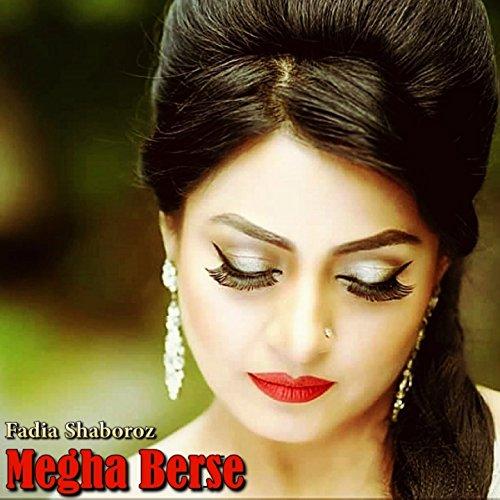 Megha Berse