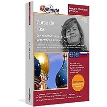Curso de ruso: Paquete completo (desde el nivel A1 hasta el C2): Software compatible con Windows y Linux. Aprende ruso con el método de aprendizaje de memoria a largo plazo
