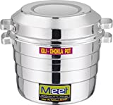 #3: Meet Aluminum Idly Cooker with Steamer