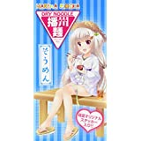 Kanesu tallarines Kanesu Harima Moenatsu Somen (peque?a caja) 500 g