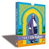 Kakou, Élie - 100% Élie Kakou [Édition Collector] [Import italien]