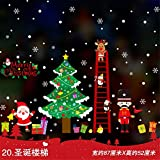 HAPPYLR Sticker Weihnachten Dekorative Materialien Szene Layout Aufkleber Shop Windows Glaswand Aufkleber Fenstergitter 03, Weihnachten Treppen