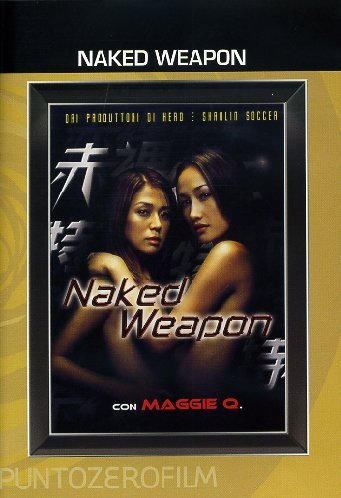 naked-weapon