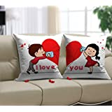 TiedRibbons Gift for Lovers Printed Set of 2 Cushions(12 Inch X 12 inch,Satin) with Fillers