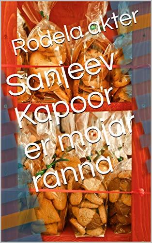 Sanjeev Kapoor er mojar ranna  (Galician Edition) por Rodela akter
