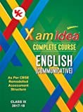 Xamidea Complete Series English Class 9 - 2017
