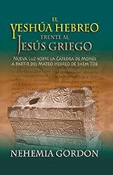 El Yeshúa Hebreo frente al Jesús Griego (Spanish Edition)
