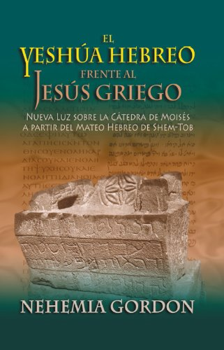 El Yeshúa Hebreo frente al Jesús Griego por Nehemia Gordon