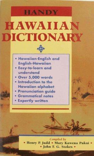 handy-hawaiian-dictionary-by-henry-p-judd-mary-kawena-pukui-john-f-g-stokes-1996-mass-market-paperba