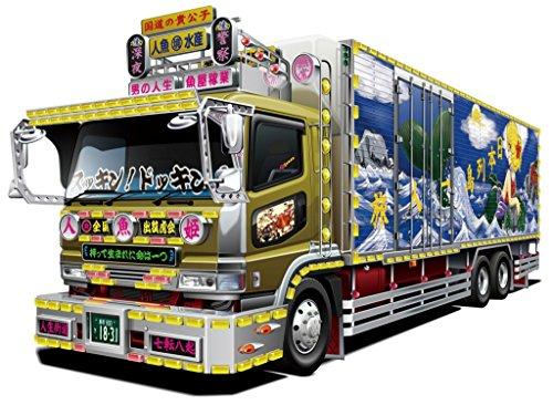 Aoshima Bunka Kyozai 1./3.2. Wert Dekotora Serie No.3.8. The Little Mermaid gro?en K?hlschrank Auto Kunststoff-Modell