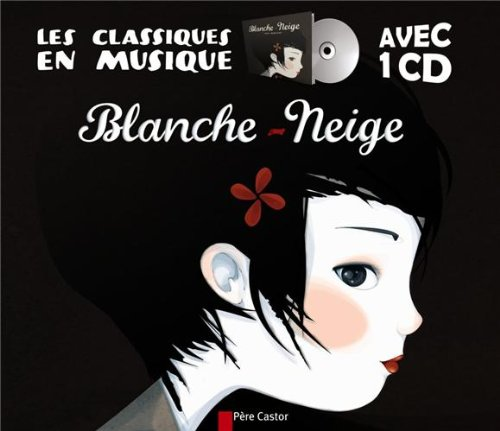 "<a href=""/node/5625"">Blanche-Neige</a>"