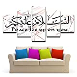 Canvas Hd Print Poster Home Decor Wall Art Pictures 5 Pieces Islamic Arabic Muslim Picture Living Room Decor 40X60Cmx2 40X80Cmx2 40X100Cmx1 Unframed