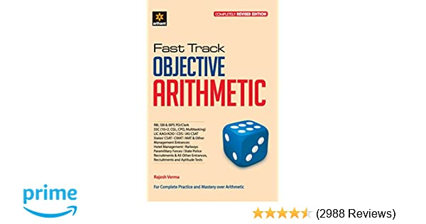 Arithmetic fast (english) pdf edition objective track 3rd