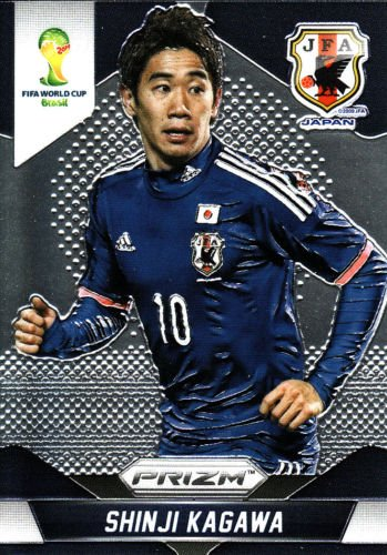 Panini Prizm World Cup Brazil 2014 Base Card # 200 Shinji Kagawa Japan (Cards Trading Prizm)