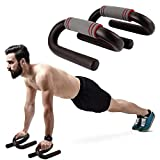 #2: S Shape Push up Bar Stand