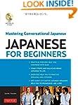 Tuttle Japanese for Beginners: Master...
