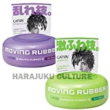 Gatsby Moving Rubber Hair Wax 80g Set - Air Rise,Wild Shake - 2pc (Harajuku Culture Pack)