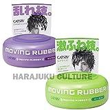 Gatsby Moving Rubber Hair Wax 80g Set - Air Rise,Wild Shake - 2pc (Harajuku Culture Pack)