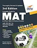#9: Complete Guide for MAT and Other MBA Entrance Exams with GK 2017 & Current Update eBooks