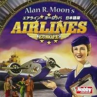 Airline Europe Japanese version (japan import)