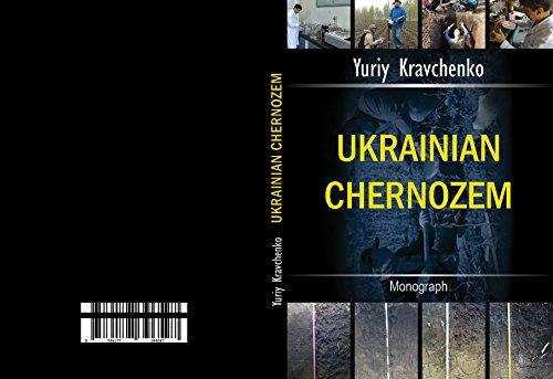 UKRAINIAN CHERNOZEM (Education & Textbooks) (English Edition)