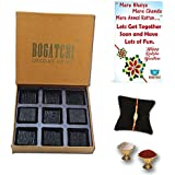 BOGATCHI Rakhi Chocolates For Bro, Rakhi Gift For Brother, Rakhi Combo, Rakhi Gift Hamper For Brother, 9pcs +...
