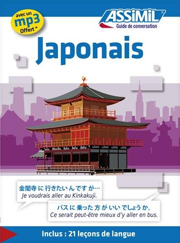Japonais