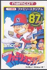 pro yakyuu family stadium - Famicom