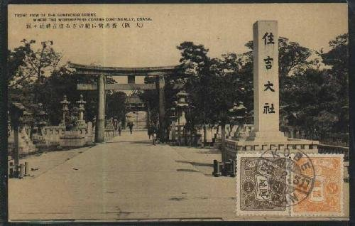 Antigua Postal - Old Postcard : Front View Of The Sumiyoshi Shrine Where The Worshippers Coning Continually, OSAKA - JAPON
