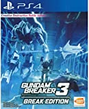 Gundam Breaker 3 Break Edition (English Subtitle) for Playstation 4 [PS4]