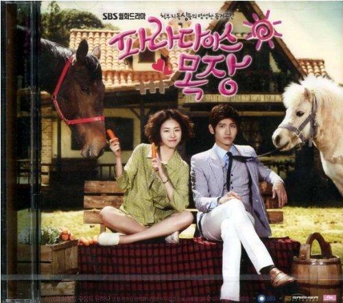 korean-drama-ost-paradise-ranch-original-soundtrack-kor-cd-new-dbsk-tohoshinki-boa-fx-etc
