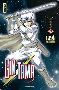 Gintama Edition simple Tome 29
