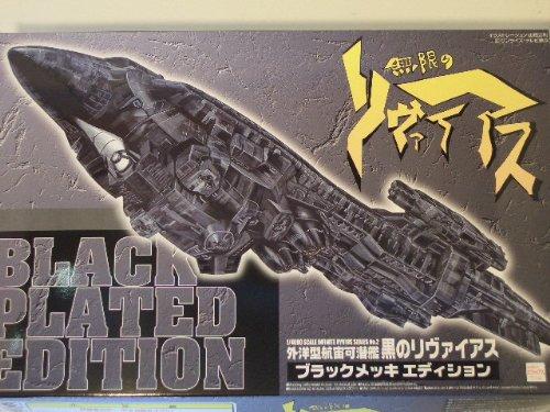rivu-aiasu-nero-edizione-1-4000-di-tipo-aperto-oceano-coleotteri-sono-ammessi-nave-latente-nero-plac
