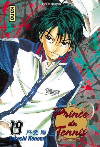 Prince du tennis Vol.19