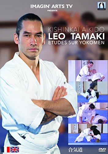 Études sur yokomen kishiinkai aikido [FR Import]