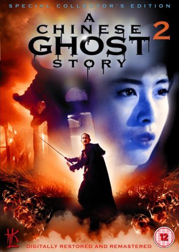 A Chinese Ghost Story 2 [DVD] by Leslie Cheung
