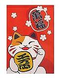 Liveinu Tür Vorhang in Stil Modern Leinen Vorhang Japanische Noren Panels Für Schlafzimmer Tür Vorhang mit Teleskopstange 85x90cm Maneki Neko (Glückliche Katze) Rot