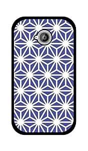 Motorola Moto E (2nd Gen) Printed Back Cover