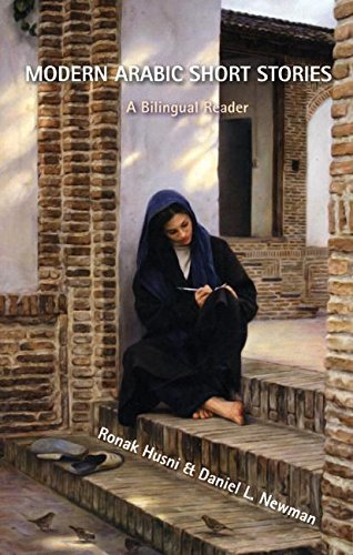 Modern Arabic Short Stories: A Bilingual Reader por Daniel L. Newman