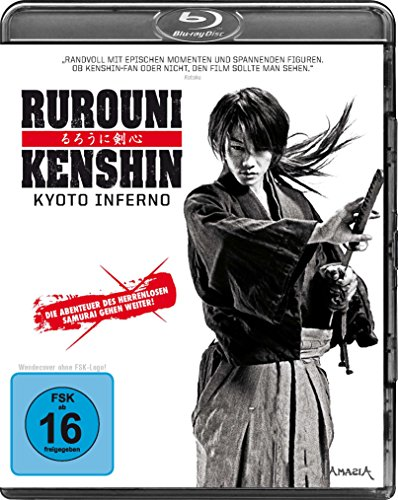 Bild von Rurouni Kenshin - Kyoto Inferno [Blu-ray]