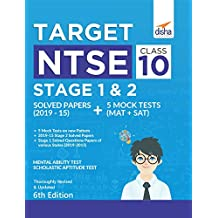 Target NTSE Class 10 Stage 1 & 2 Solved Papers (2015 - 19) + 5 Mock Tests (MAT + SAT)
