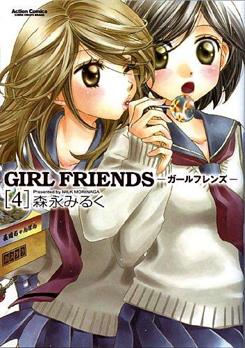 Girl Friends Vol.4