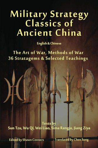 an analysis of the chinese military training text the art of war by master sun tzu The art of war by sun tzu translated, edited and introduced by peter harris the art of war has rightly become one of the world's most influential books on military strategy.