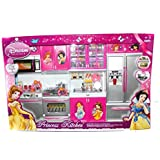 Rvold Modern Princess Kitchen Set With 4 Compartments, Musical And Lights, Battery Operated Kitchen Set For Kids